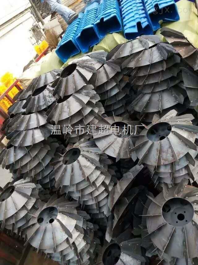 厂家直销单相220V1.5KW叶轮式鱼塘增氧机