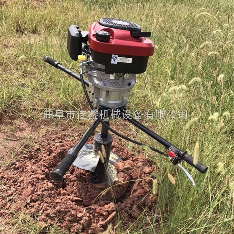 汽油鑽洞機品牌 佳鑫大馬力植樹挖坑機