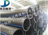 安阳PE管厂家现场指导管材焊接工艺