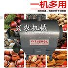 xnjx-15不锈钢滚筒式电加热花生瓜子炒锅节能炒货机