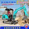 广西南宁农用微型挖掘机价格表
