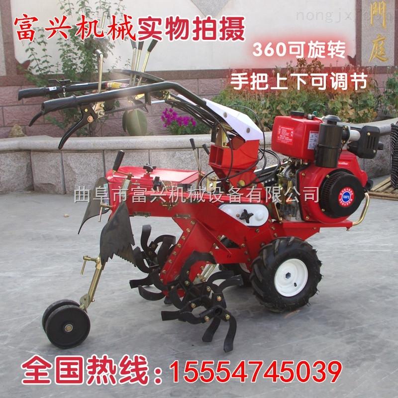 果園小型旋耕機 園管理機 旋耕松土鋤草機