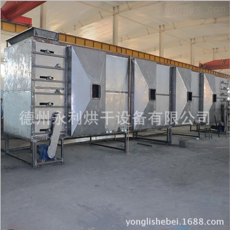 YL-酱菜烘干机 带式干燥机 大型烘干设备