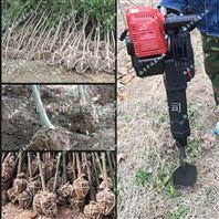 便携式园林挖树机 手提式林业树木移苗机