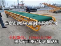草坪面防滑输送机 方管材质皮带运输机