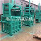 废铁桶压扁机 高效率多功能废纸箱打包机