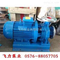 管道离心泵20-160管道增压泵离心循环泵