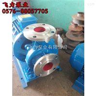 立式管道离心泵25-125家用管道增压泵
