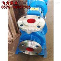 卧式管道离心泵25-125A管道增压泵价格
