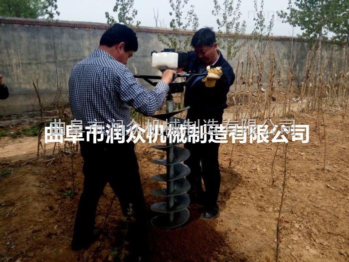 沙土地挖坑機 移苗鑽坑打眼機 種果苗刨坑機