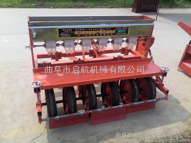 青海藜麥播種機 胡蘿卜種植機 玉米精播
