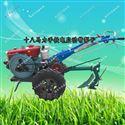 rxjx-8手扶式柴油旋耕翻土机 果园旋耕机