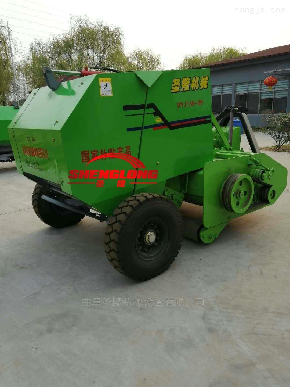 SL180-70100-玉米稻草秸秆粉碎打捆一体机批发