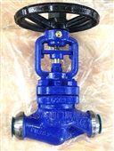 WJ61H焊接蒸汽截止阀