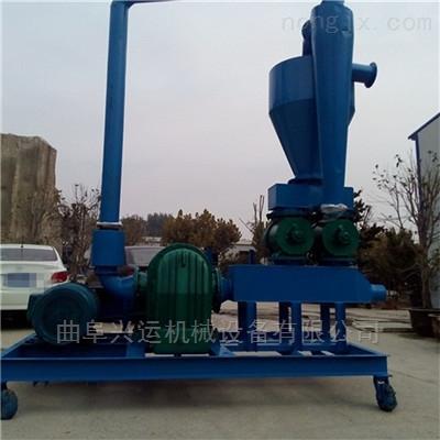 粮食卸车装车机大豆自动上料机 江苏风力锯末粮食输送机y2