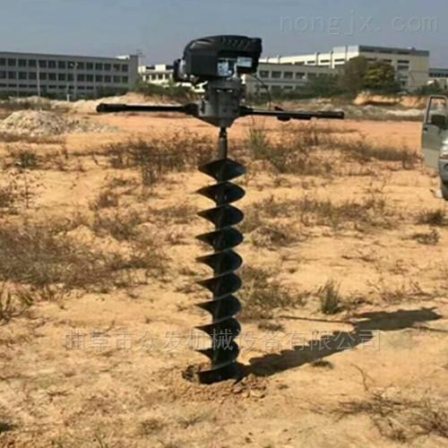 葡萄埋樁挖穴機 汽油大馬力土地挖坑機特點