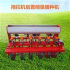FX-BZJ汽油自走式菜籽播种机 小颗粒油菜精播机