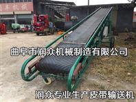 订做倾角可调皮带机 防滑皮带式装卸输送机