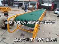 农用升降装车输送机 通用型装车皮带运输机