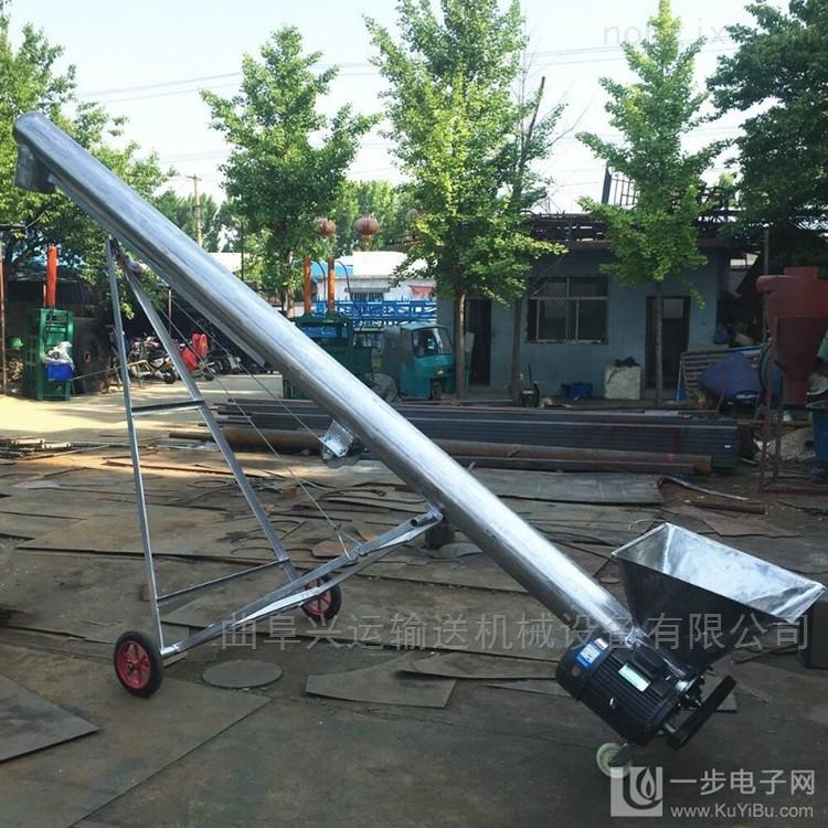 结构新颖螺旋提升机批量定做来图加工y7