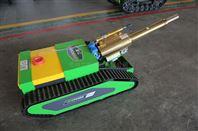 德州履带式负载式植保机器人FZ-50