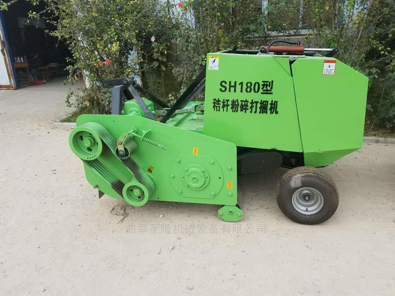 SL180-70100-玉米稻草秸秆粉碎捡拾打捆机厂家