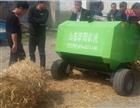 XY8070山西自走式小麦秸秆打捆机价格