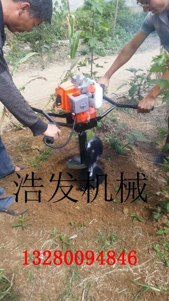 林木施肥钻眼机 园林打眼机 大棚挖坑机