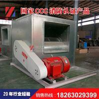 HTFC-II高温双速柜式离心风机箱