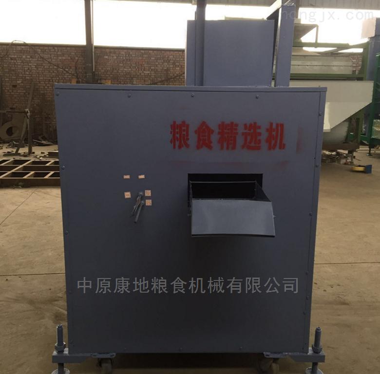 5噸小型糧食篩選機自動上料