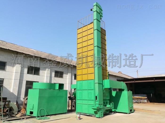 四川稻谷烘干机销售商可享受国家农机补贴