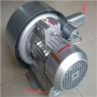 工业吸粉尘专用高压风机