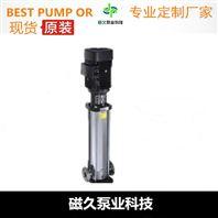 多级泵(十大品牌)CDLF型
