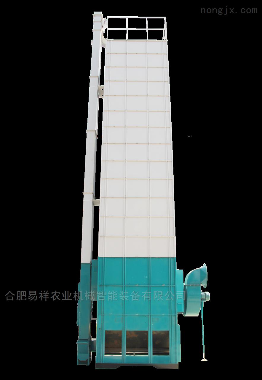 易祥粮食小麦水稻种子谷物烘干5HXY-15T