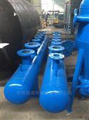 分水器集水器厂家
