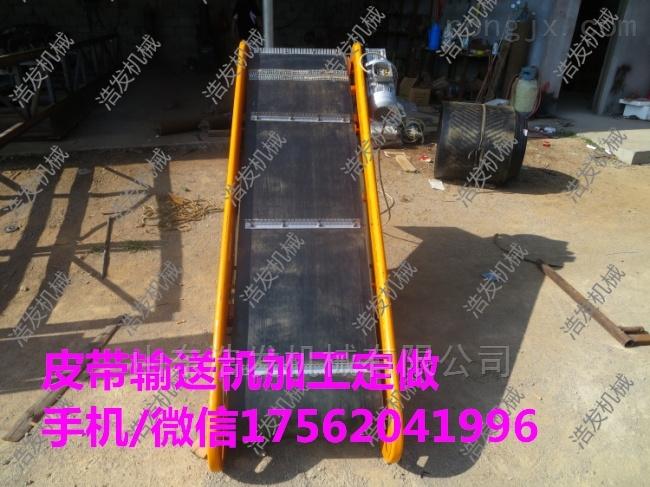 矿用托辊输送机 滚筒皮带机 自动化输送设备