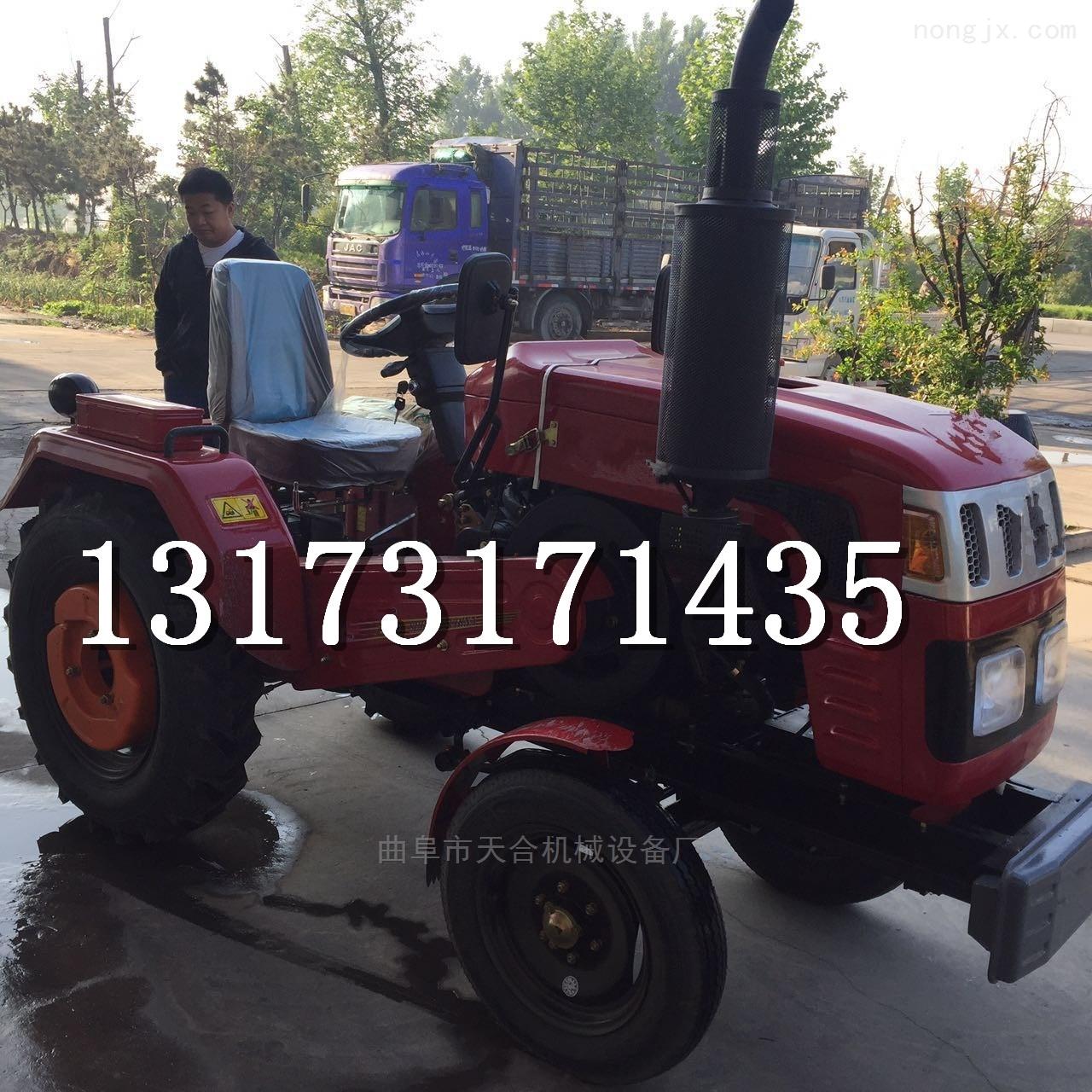 BY-654农用四驱拖拉机节能省油水田耕整机