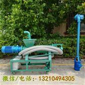 处理粪渣脱水分离机 干湿固液挤干机厂家