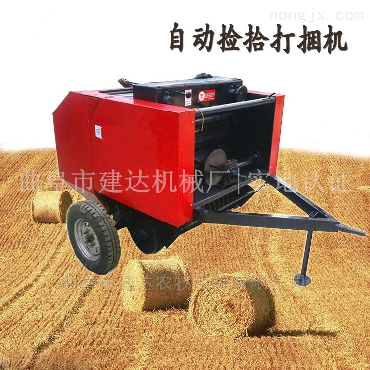 新型打捆机厂家批发 水稻秸秆打包机
