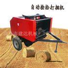 建达供应行走式麦草打包机 秸秆捡拾打捆机