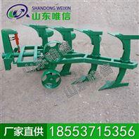 多规格翻转犁,农用耕整机械
