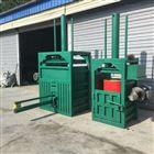 JX-DB废油漆桶打包机 塑料油桶压扁机品牌