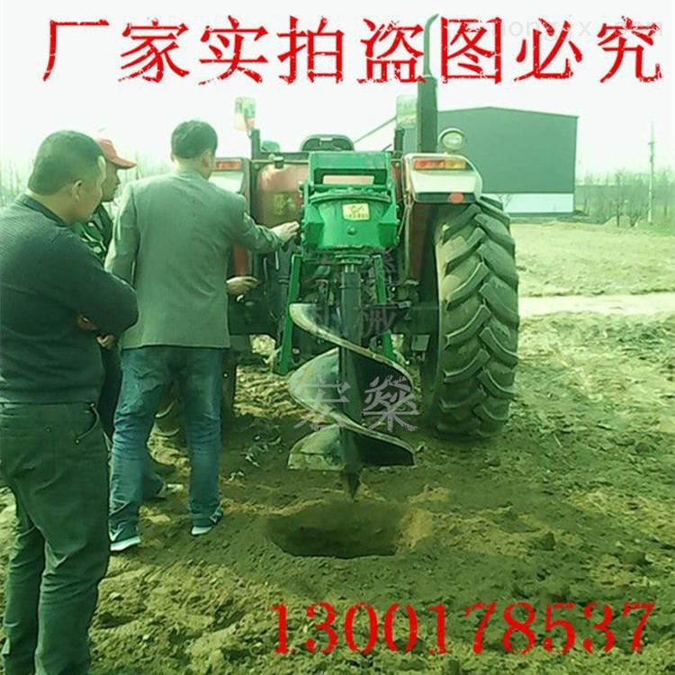 小马力拖拉机挖坑机 绿化植树钻坑机