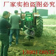 东方红小四轮拖拉机带植种树挖坑机