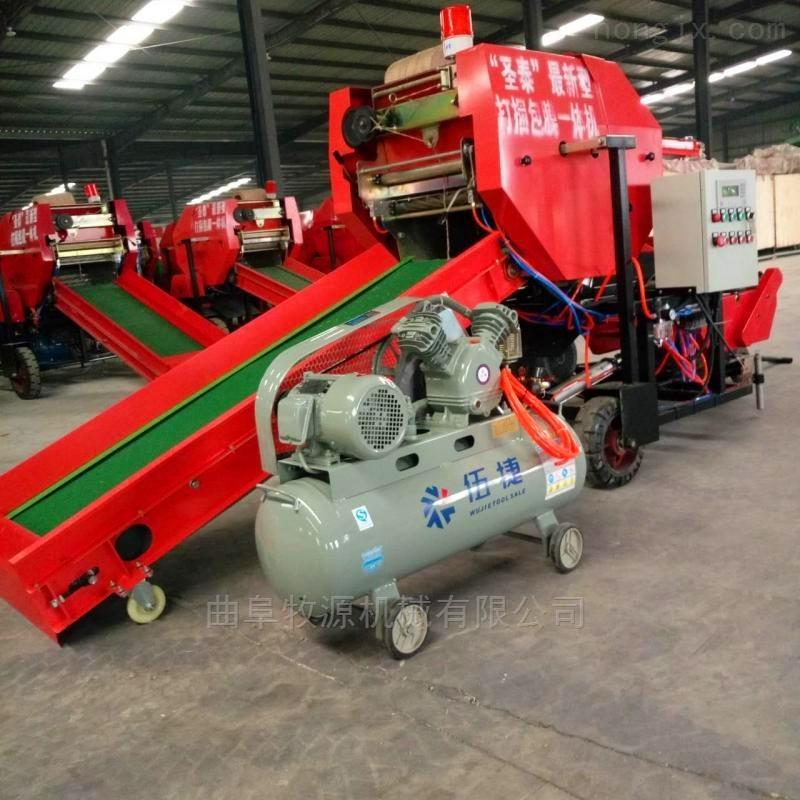 曲阜圣泰机械青贮打捆机玉米秸秆打捆包膜机