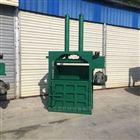 JX-DB废弃油桶压扁机价格 多功能废料打包机