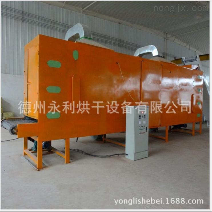 花椒烘干機 農副產品烘干設備大型干燥機