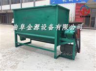 卧式大型草料混合机 饲养场用草粉搅拌机