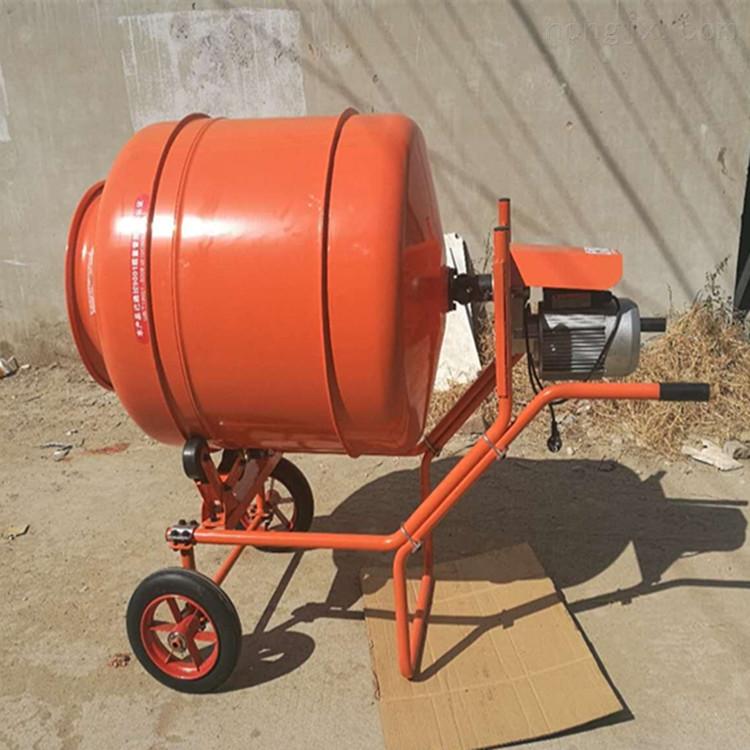 装饰水泥砂浆搅拌机 两相电搅拌机