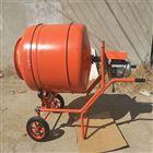 230升汽油手推式水泥混凝土搅拌机